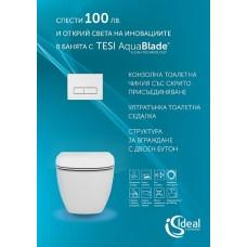 Промо комплект конзолна тоалетна чиния Tesi Aquablade и структура за вграждане за WC